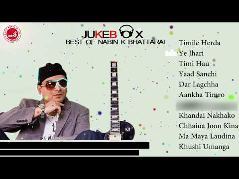 Nabin K Bhattarai Songs Collection |  Audio Jukebox | Nepali Pop Songs Collection | Music Nepal