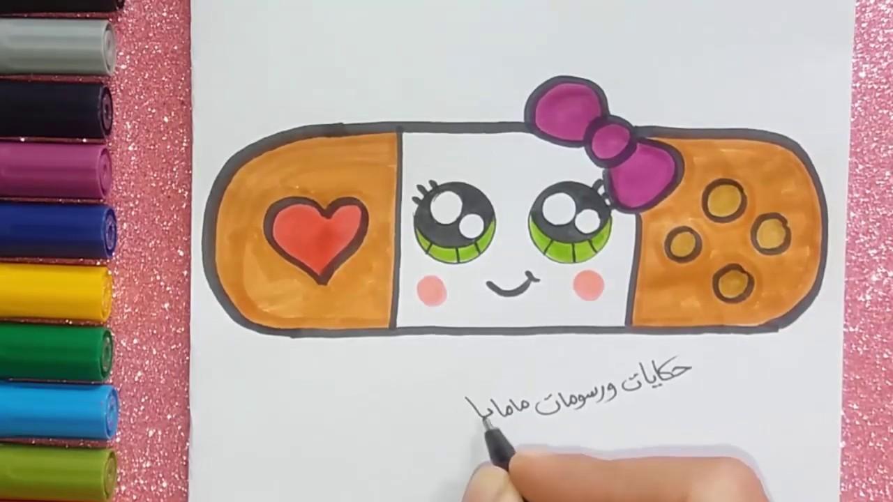 رسم ضمادة للاطفال لطيفة تعليم الرسم للأطفال الصغار بالخطوات