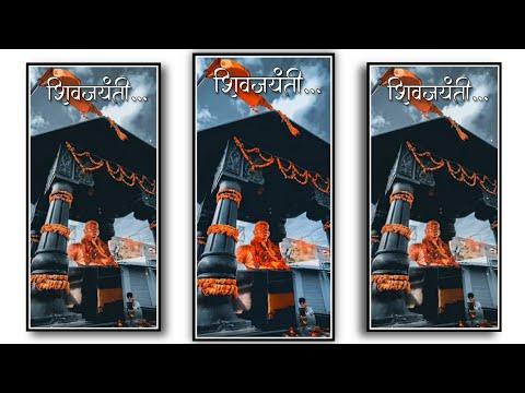 chhatrapati-shivaji-maharaj-whatsapp-status-|-shivaji-maharaj-status-|-shiv-jayanti-status-status