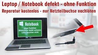 Video Laptop Reparatur kostenlos - nur Netzteilbuchse nachlöten - Notebook defekt ohne Funktion - [4K] download MP3, 3GP, MP4, WEBM, AVI, FLV Juli 2018