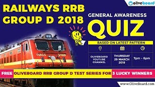 RRB Group D 2018 Online Quiz   Win RRB Group D 2018 Test Series   3 Winners