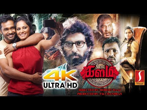 Kalam | களம் | Tamil Full Movie...