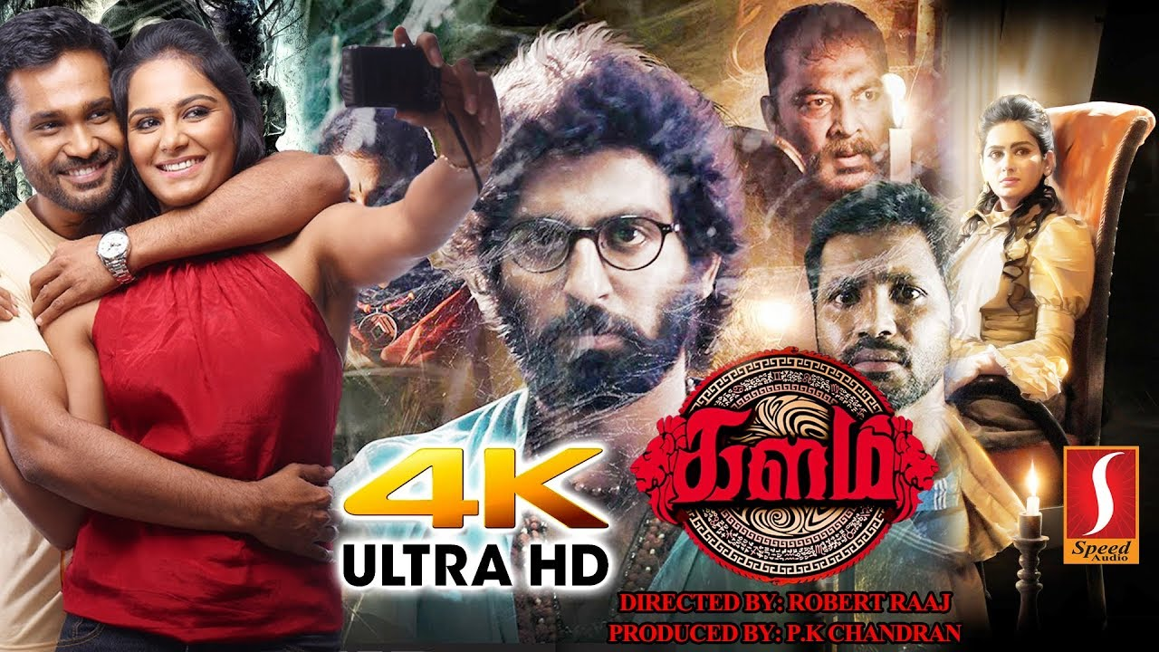 2017 horror movies tamil download