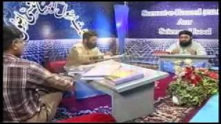 Kya Nikah se pehle larka larki ko dekh sakta hai by Mufti Muhammad Akmal Sahab