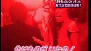 TV Milla Jovovich in Japan