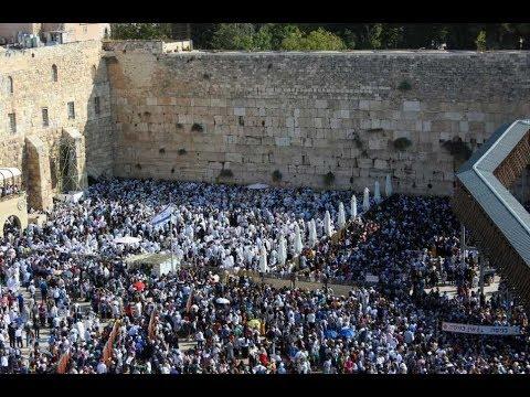 """מעמד ברכת הכהנים בכותל - חול המועד סוכות תש""""פ   Birkat Kohanim (Priestly Blessing) - Western Wall"""