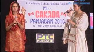 20/10  Song by Miss USA Panjaban - Miss CANADA Punjaban 2010