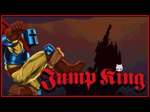 【Jump King】初見一般教養