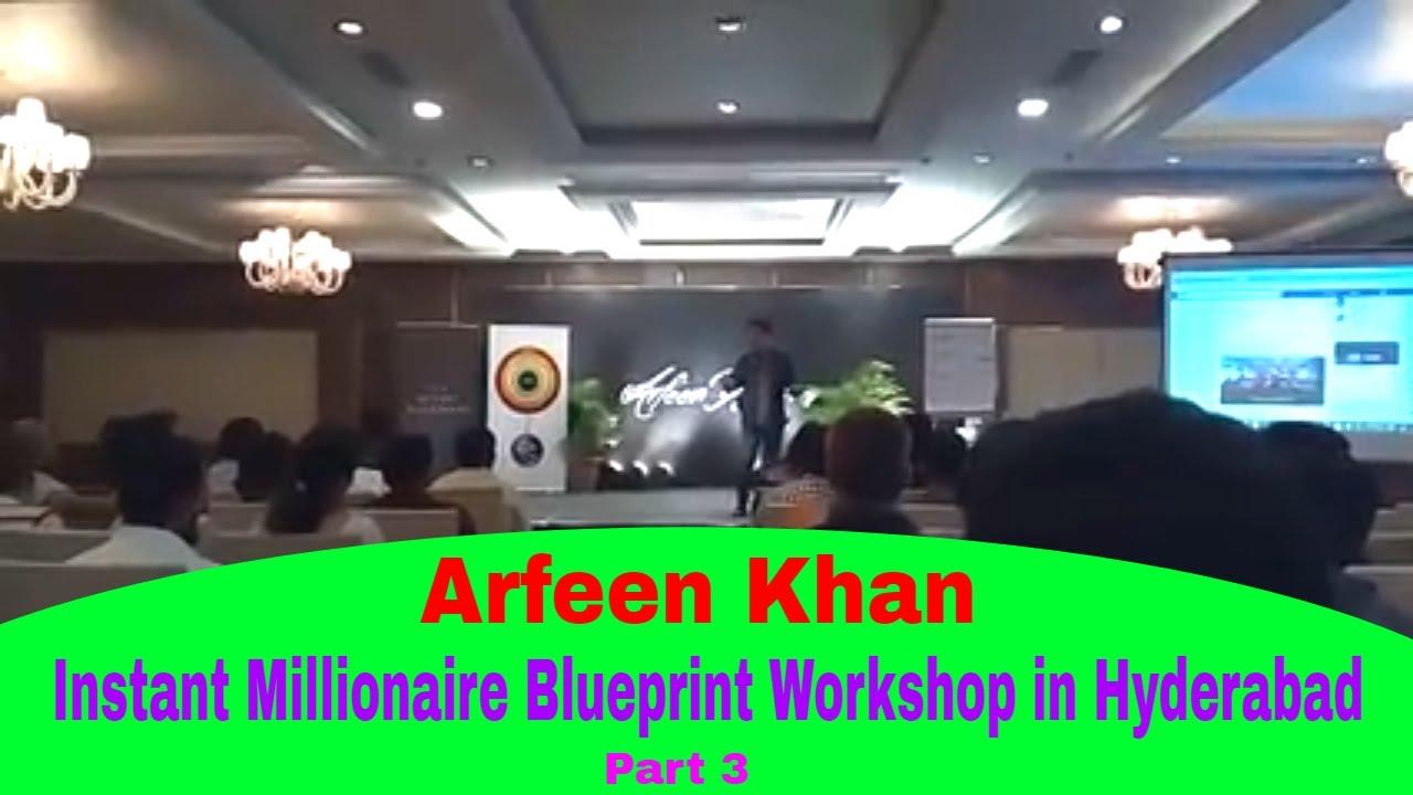 Arfeen khan millionaire blueprint workshop in hyderabad part 3 arfeen khan millionaire blueprint workshop in hyderabad part 3 malvernweather Image collections
