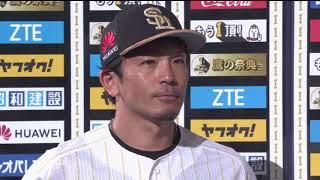 ホークス・牧原選手・甲斐選手・松田選手のヒーローインタビュー動画。 ...