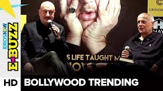 Anupam Kher Launches His Autobiography In Mumbai | Bollywood News | ErosNow eBuzz