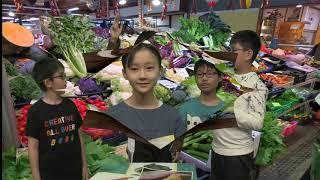 Publication Date: 2019-03-25 | Video Title: 伊利沙伯中學舊生會小學 高級組 上菜市場去