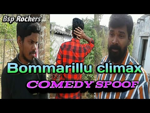 bommarillu climax scene comedy parody