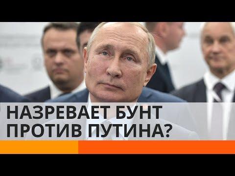 В России назревает революция против путинской диктатуры?
