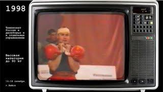 [90 kg] Russian championships in kettlebell sport biathlon, jerk and snatch (1998)
