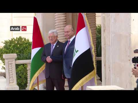 Iraq | President Saleh receives Palestinian President at the Peace Palace in Baghdad