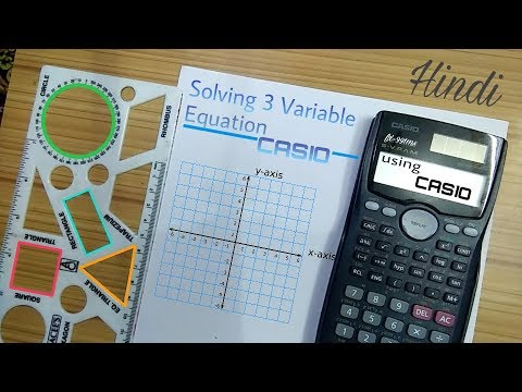 Hindi: Solving 3 Variable Equation using Casio fx-991ms - YouTube