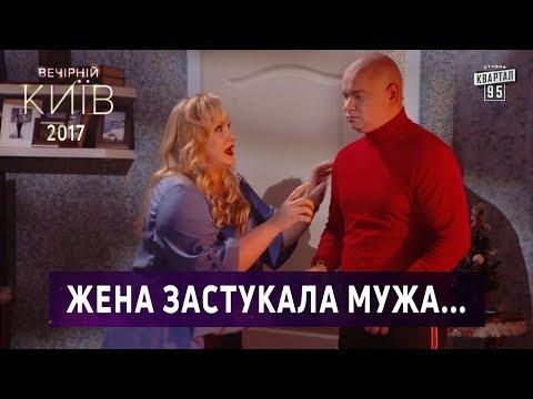 русское порно онлайн жена застукала фото