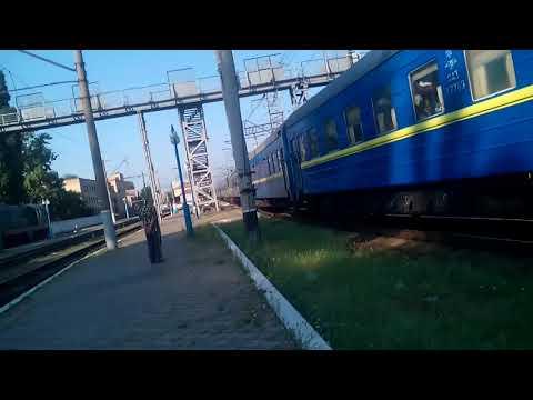 Кривой Рог Харьков - Херсон поезд едит на юг.