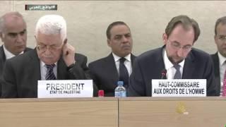 فيديو.. أبو مازن يطالب العالم بالوقوف مع الشعب الفلسطيني