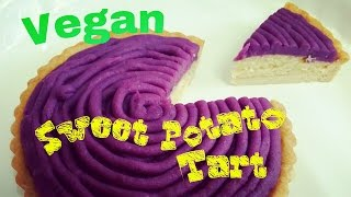 How To Make Vegan Sweet Potato Tart