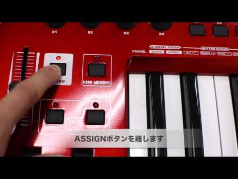 UMX610/490 ファクトリーリセット
