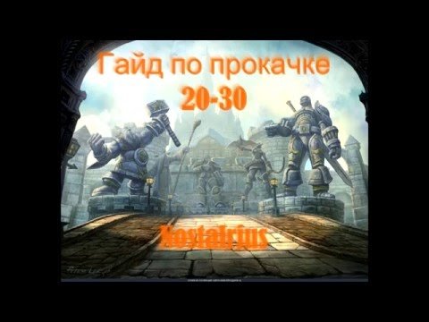 Аддон GearScore для wow  - Аддоны wow Wrath of the