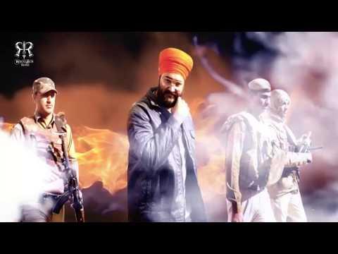 Bagga Shera| Nav Sandhu| Byg Bird| Revolution Records| New Punjabi Song 2018