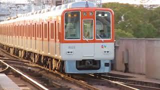 阪神8000系8523F尼崎センタープール前駅高速通過