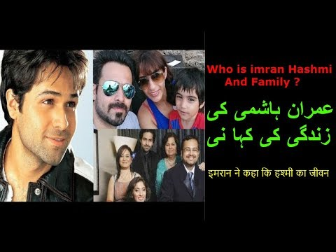 Emraan Hashmi Life Story in Hindi - Urdu | Emran Biography