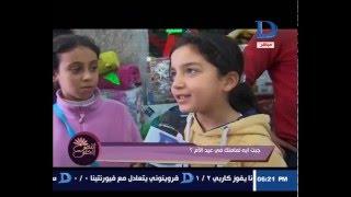 النص الحلو|تقرير عن رأي الشارع المصري في هدايا