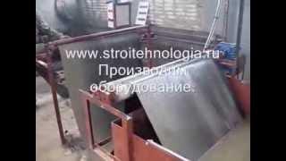 оборудование для производства рубероида и наплавляемых материалов(Производим оборудование для изготовления рубероида и наплавляемых кровельных материалов.Шеф-монтаж,обуче..., 2013-12-12T16:25:35.000Z)