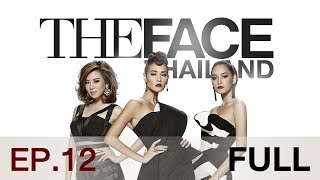 The Face Thailand Season 2 : Episode 12 FULL : 2 มกราคม 2559