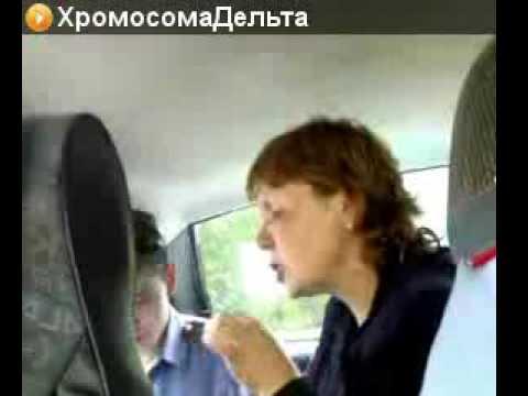 Женщина говорит матом видео фото 775-824