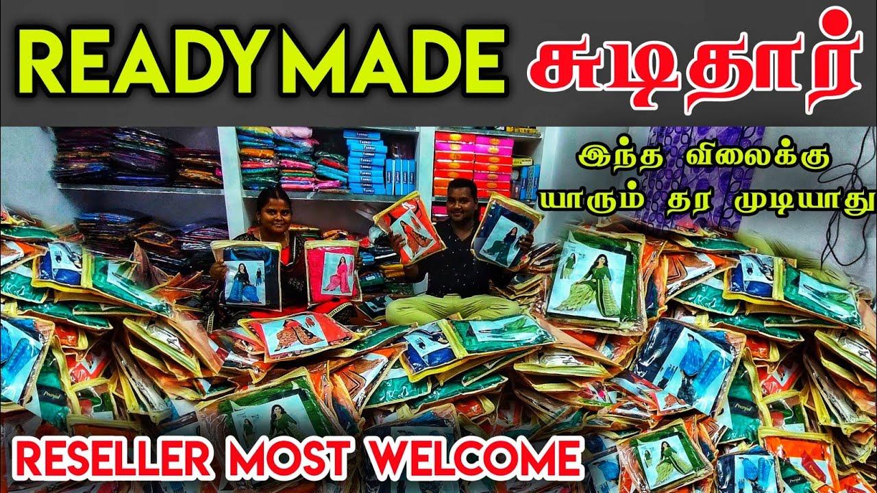 Readymade Churidar Wholesale Price In Retail TamilNadu|LowPriceChuridar||businessmappillai
