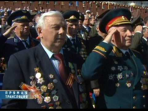 Moscow red square Victory day 9.may 2009. National Anthem Russian federation.