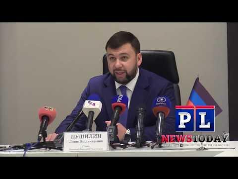 Эк�тренный брифинг Главы Д�Р о пред�то�щем полнома�штабном, украин�ком на�туплении