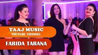 Farida Taraneh MERAWE New Afghan Song 2018 فریده ترانه - میروی