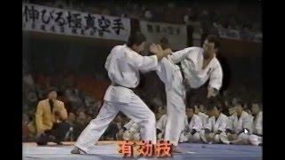昭和56年  極真  第13回全日本大会  ルール説明 {解説大山茂、右松島良一、左枡田博}Kyokushin karate