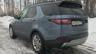 Взял Land Rover Discovery - Range Rover для семьи