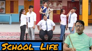 School Life - School ka Last Day Feat Pardeep Khera || Gagan Summy