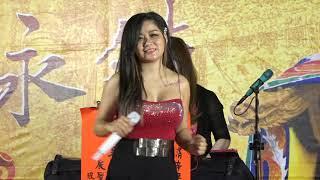 20210404 台南安平威震堂保安廣澤尊王壽誕敬演開光安座晚會,主持人:希希歌唱表演4 2。   HD 1080p