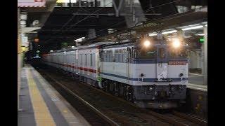 甲種輸送 EF65 2076号機+東武70000系(71707F) 刈谷駅通過