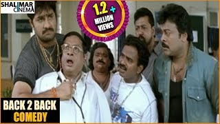 Shankar Dada M.B.B.S. Movie Back To Back Comedy || Chiranjeevi, Srikanth, Sonali Bendre