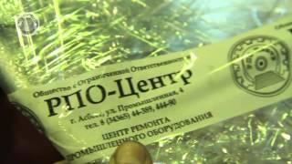 Капитальный ремонт токоприемников(, 2015-10-28T09:03:33.000Z)