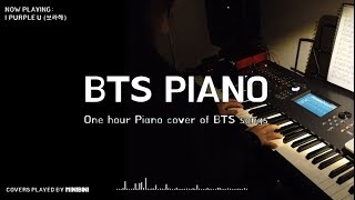 The Best  BTS PIANO | 1 hour Piano Cover for studying and Relaxing 《MINIBINI PIANO COVER ♪》