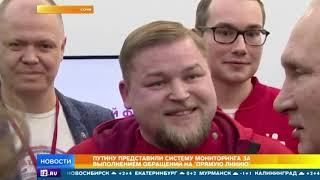 Путин обещал исполнить желания ребенка и ветерана