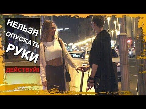 секс знакомства по томской обл