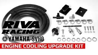 RIVA Racing Yamaha SVHO Engine Cooling Upgrade Kit