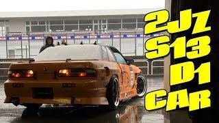 Garage Waizu D1GP S13 Silvia Comp Car // 2JZ // Japanese Drift Car thumbnail
